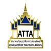 สมาคมไทยธุรกิจการท่องเที่ยว